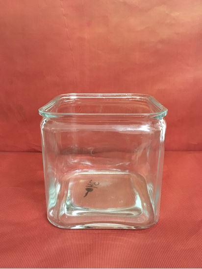 """תמונה של ארגטל זכוכית 15X15 ס""""מ."""