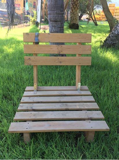 """תמונה של כיסא מתקפל לגינה 70X70 ס""""מ."""